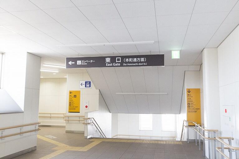 3、階段またはエレベーターで降ります